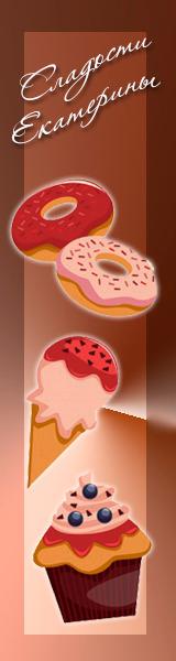 Торт под заказ | Сладости от Екатерины