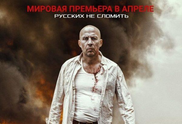 Шагуляй - погуляем по-русски