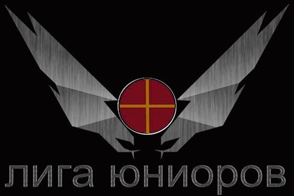 Liga-yuniorov-loza-info